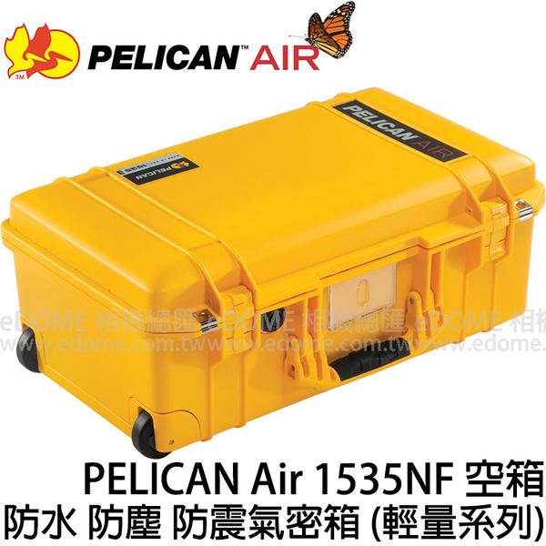 PELICAN Air 派力肯 (塘鵝) 1535NF 空箱 黃 黃色 防水氣密箱 (24期0利率 免運 總代理公司貨) 1510 輕量版