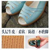 尾牙年貨 媽媽鞋涼鞋真皮軟底舒適女中跟大碼魚嘴女鞋
