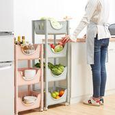 帶輪置物架廚房蔬菜置物架塑料置地式多層小架子帶輪儲物架落地收納架整理架 小明同學 igo