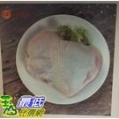 [COSCO代購] W146146 卜蜂去骨雞腿肉 2.5公斤 X 6入