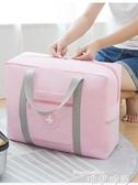 行李包 待產包收納袋子旅行包女手提輕便短途大容量旅游出差便攜小行李包