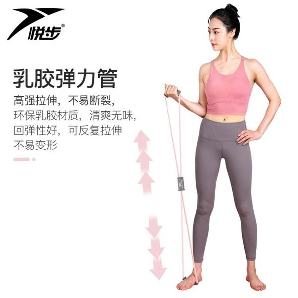8字拉力器開肩美背神器拉力繩彈力帶家用健身女士瑜伽器材八字繩 「夢幻小鎮」