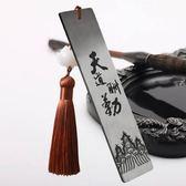 木質書簽紫光檀烏木空白書簽書簽手工中國風古風書簽