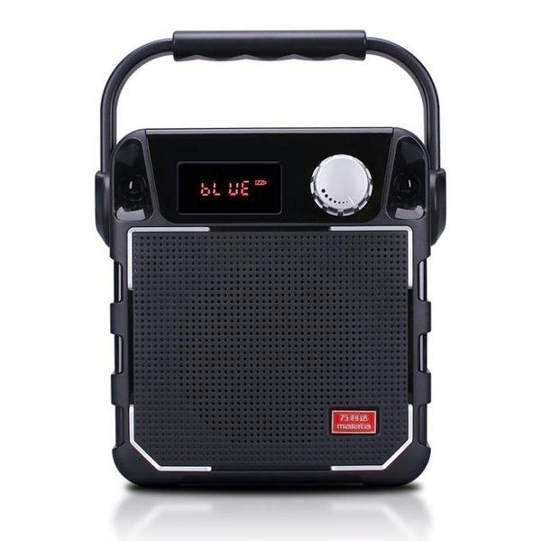 廣場舞音響音箱戶外小型播放器k歌藍芽帶無線話筒便攜式 道禾生活館