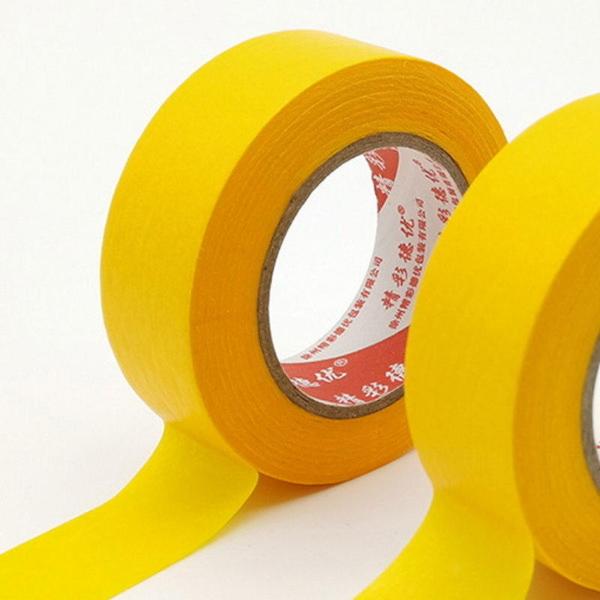 【A520G】和紙 遮蔽膠帶-黃色 30mm x20m 和紙膠帶 美紋紙膠帶 好黏易撕 高防滲耐高溫 EZGO商城