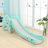 滑滑梯兒童室內家用新品滑道升級加厚加寬可折疊寶寶玩具CY『小淇嚴選』