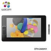 【客訂品】Wacom Cintiq Pro 24HD Touch 4K 高畫質觸控繪圖螢幕