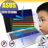 ® Ezstick ASUS E510 E510MA 防藍光螢幕貼 抗藍光 (可選鏡面或霧面)