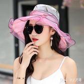 遮陽帽 帽子女夏韓版潮戶外旅行大沿沙灘太陽帽防曬可折疊涼帽禮帽 LC3511 【Pink中大尺碼】