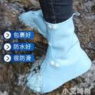 硅膠雨鞋套防水防滑加厚腳套高筒耐磨成人時尚防護鞋雨靴兒童男女【小艾新品】