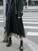 紗裙 網紗半身裙2021秋季新款氣質高腰中長款仙女裙顯瘦超仙a字裙 韓國時尚 618