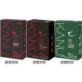 韓國 Kanu 美式黑咖啡(1.6gx10入) 輕度烘焙/深度烘焙/低咖啡因 3款可選【小三美日】