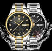 防水精鋼帶石英男女手錶男士腕錶學生女士男錶手錶·樂享生活館
