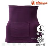 荒野WILDLAND 中性遠紅外線保暖肚圍 0A12031 深紫色 肚兜 肚圍 可放暖暖包 OUTDOOR NICE
