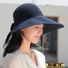 空頂帽 防曬遮陽大沿太陽帽防紫外線卷卷可折疊空頂涼帽女夏透氣時尚草帽【99免運】