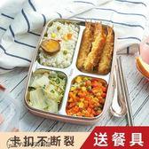 推薦不銹鋼保溫飯盒便當盒成人分格帶蓋小學生食堂簡約韓國兒童快餐盒【店慶85折促銷】