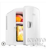 小型家用二人世界宿舍冰箱辦公室用冷藏 京都3C YJT