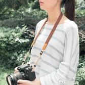 相機背帶微單單反掛脖復古文藝減壓帶尼康萊卡數碼掛繩賓得拍立得通用相機帶佳能 電購3C