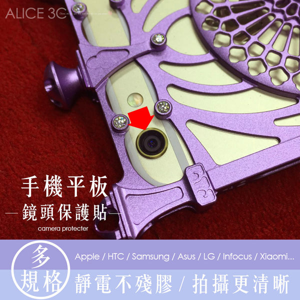 手機鏡頭保護貼 相機貼 鏡頭貼 Alice3C【A-HTC-007】iPhone 6s HTC One M9 M8 M7 Note 4
