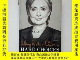 二手書博民逛書店Hard罕見ChoicesY254853 Hillary Rod
