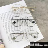 韓版chic新款多邊形不規則ins眼鏡女時尚文藝金屬框架小臉平光鏡 艾莎嚴選