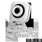 攝像頭 電腦高清主播直播臺式機筆記本視頻會議攝像頭 至簡元素