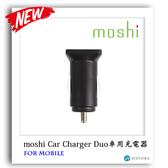moshi Car Charger Duo 車用充電器 點煙器 車用周邊 雙口車用充電座