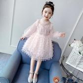 兒童連身裙女童洋裝公主裙秋裝洋氣女孩童裝紗裙蛋糕裙秋季【淘夢屋】