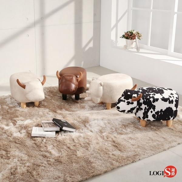 邏爵LOGIS 迷你牛多用動物椅凳 實木四腳椅 可愛造形椅 穿鞋椅 矮凳 AD01