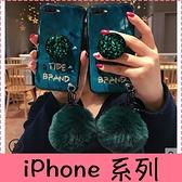 【萌萌噠】iPhone X XR Xs Max 6s 7 8 SE2 海洋藍祖母綠 水鑽氣囊支架+毛球掛繩 全包軟殼 手機殼