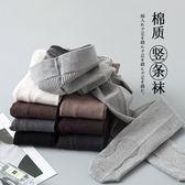 升級版第三代連褲襪女春秋條紋顯瘦厚款打底襪褲棉質絲襪灰色咖色