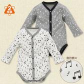 日本西松屋童裝 男寶寶 長袖前扣包屁衣 二件式套裝 白音符【NI200250847】