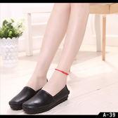 夏季新款真皮手工縫製舒適平底鞋 休閒百搭豆豆鞋《小師妹》sm1156