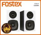 【小麥老師樂器館】FOSTEX PM0.4C 白色 監聽喇叭 喇叭 音響 音箱