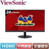 ViewSonic優派 24型寬螢幕  VA2403-MH