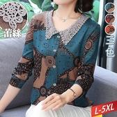 蕾絲娃娃領排釦印花上衣(3色) L~5XL【354592W】【現+預】-流行前線-