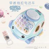 音樂早教玩具 新生嬰兒生日禮物0-3-4-6-8-12個月 YXS 完美情人精品館