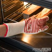 五指烤箱隔熱手套 微波爐防燙防護手套 烘焙 硅膠條紋 2只『新佰數位屋』