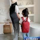兒童書包 兒童背包男女戶外運動旅游休閒旅行輕便補習補課雙肩包小學生書包 城市科技