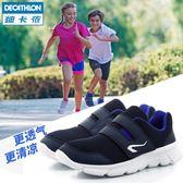 童鞋秋季兒童運動鞋男童女童透氣【不二雜貨】