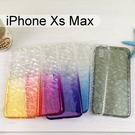 鑽石紋漸層防摔軟殼 iPhone Xs Max (6.5吋)
