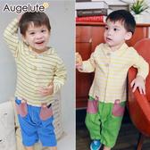長袖連身衣 復古風 純棉 條紋 撞色拼接 前開扣 男寶寶 爬服 哈衣 Augelute Baby 47073