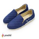 Paidal 真愛之鑽輕旅厚底休閒鞋