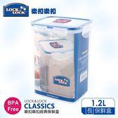 樂扣樂扣 CLASSICS系列高桶保鮮盒 長方形1.2L