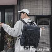 後背包男 2018新款迷彩後背包男時尚潮流韓版書包男士背包休閒學院風電腦包 米蘭街頭