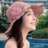 沙灘帽子女夏天草帽百搭遮陽帽可折疊太陽帽大沿夏季防曬海邊涼帽  創想數位