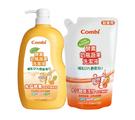 【愛吾兒】Combi 康貝 酵素奶瓶蔬果...