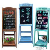 復古實木創意支架式咖啡店鋪餐廳立式廣告牌發熒光電子花架小黑板 玩趣3C