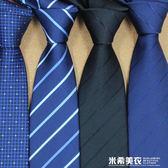 男領帶正裝商務寬上班職業結婚襯衫保安學生新郎韓版藍色黑色男士 米希美衣