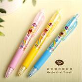 奶油獅珠光自動鉛筆